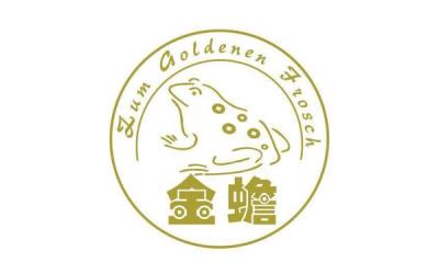 Zum Goldenen Frosch